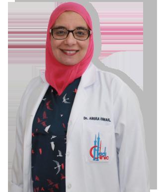 Dr. Amira Ismail Kamel